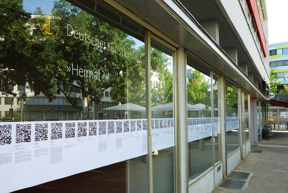 Deutscher Künstlerbund Schaufensteransicht