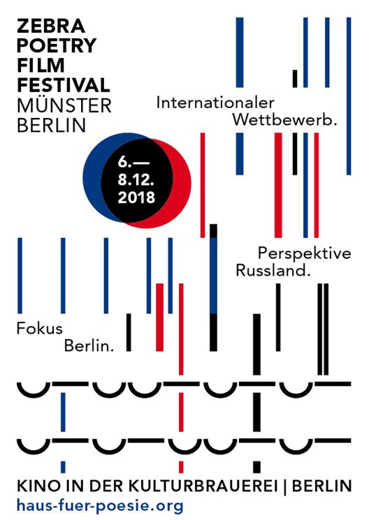 Plakat der Veranstaltung in Berlin